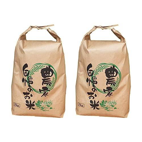 山形県ブレンド米 玄米 業務用 コスパ良好 令和元年産 (玄米 10kg(5kg×2袋), 玄米のまま)