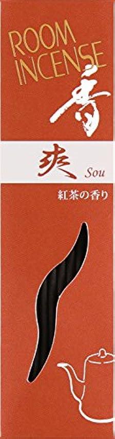 天才皿荷物玉初堂のお香 ルームインセンス 香 爽 スティック型 #5560