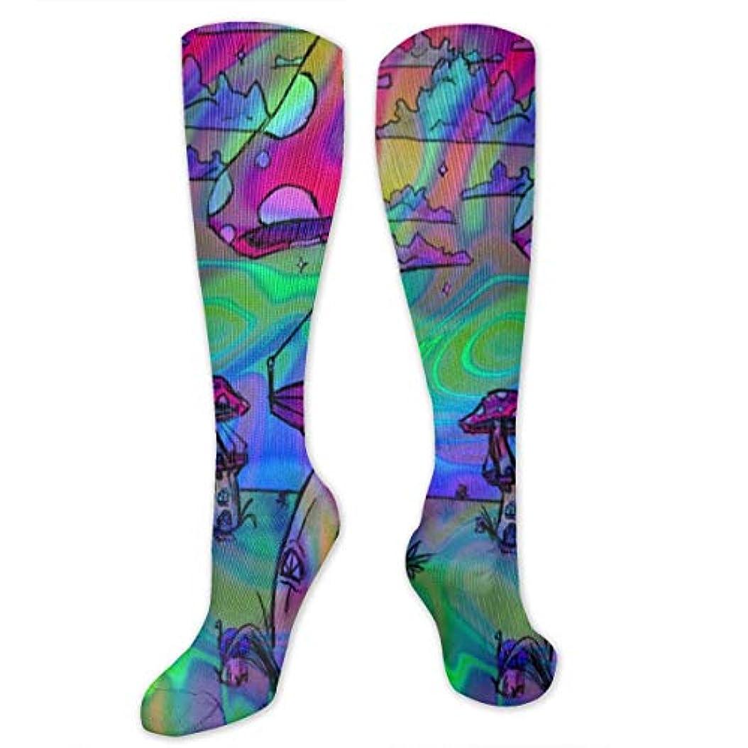 キノコ爆発するキャッチ靴下,ストッキング,野生のジョーカー,実際,秋の本質,冬必須,サマーウェア&RBXAA Women's Winter Cotton Long Tube Socks Knee High Graduated Compression...