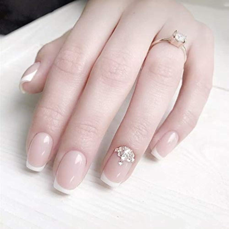盲目第二に叫び声ロマンチックのフランス風ネイルチップ 付け爪 花嫁ネイルパーツ つけ爪 ネイルジュエリー ネイルアート