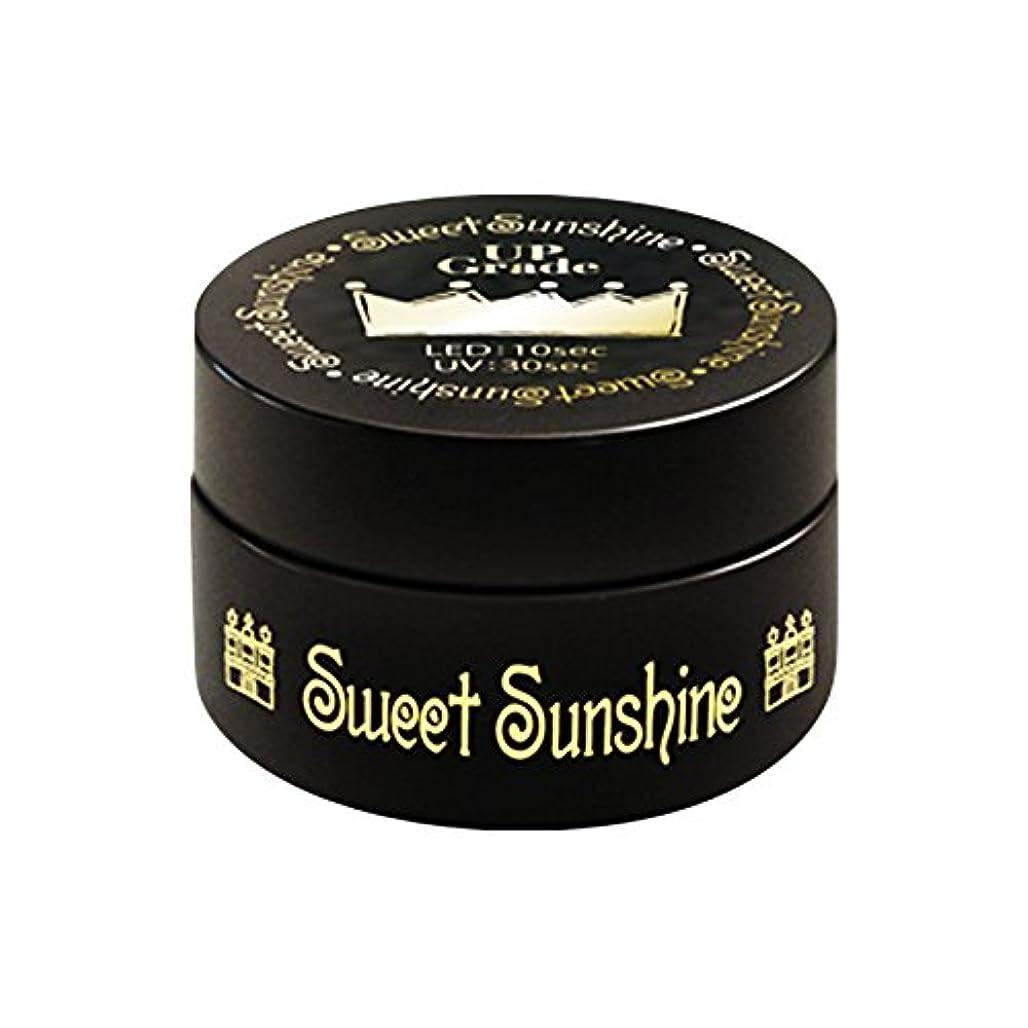 地上でギャラリー撤回するSweet Sunshine ベースジェル 4g UV/LED対応