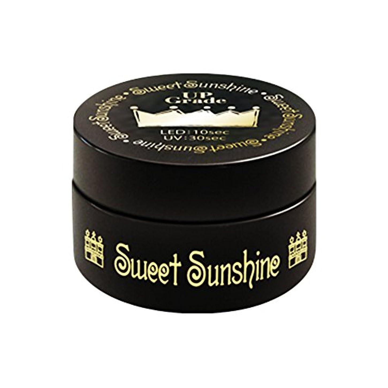 スロープ農民くすぐったいSweet Sunshine ベースジェル 4g UV/LED対応