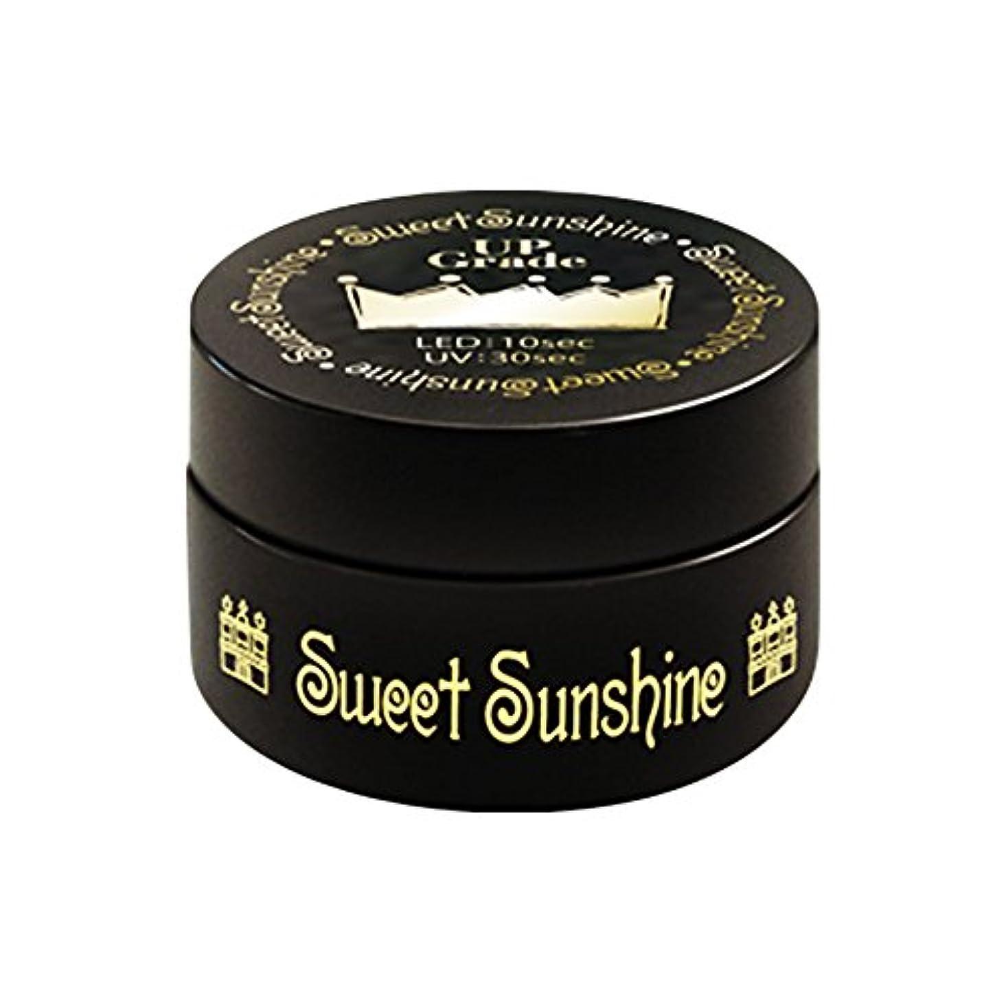 祭りロック解除孤独Sweet Sunshine ベースジェル 4g UV/LED対応