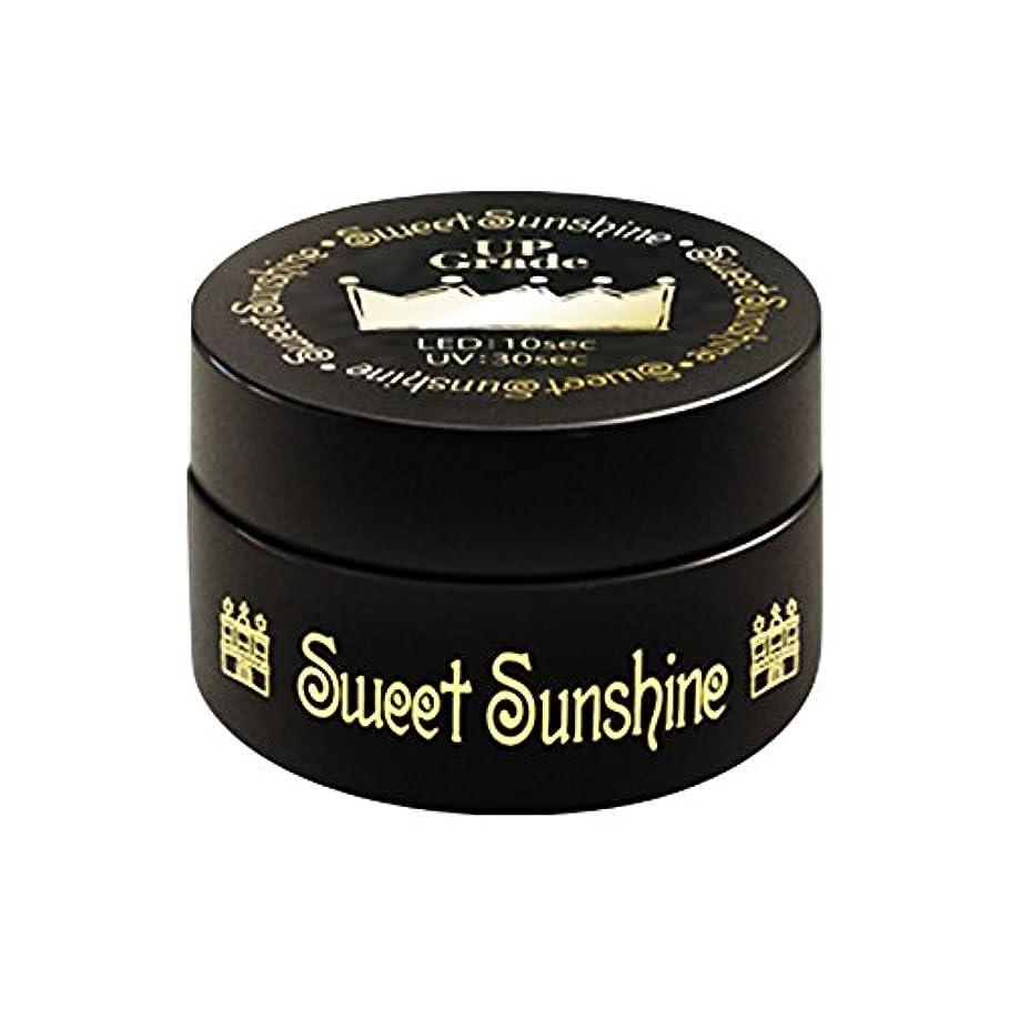 絶望的な破壊累積Sweet Sunshine ベースジェル 4g UV/LED対応