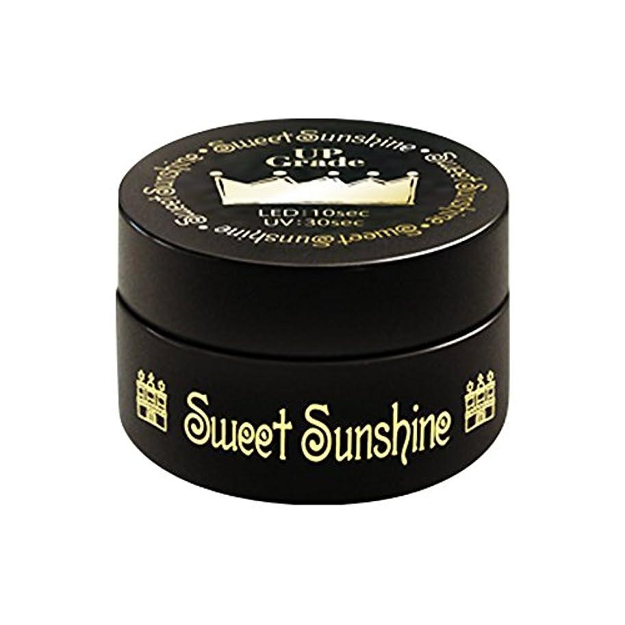 満足一晩シソーラスSweet Sunshine ベースジェル 4g UV/LED対応