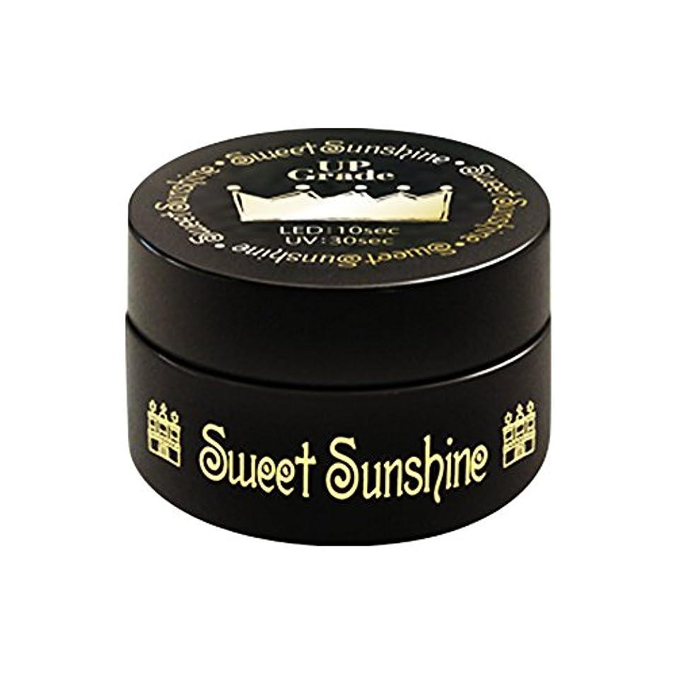 幸運なことに年齢自伝Sweet Sunshine ベースジェル 4g UV/LED対応