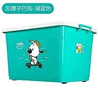 KTYXDE 積み重ね可能な収納ボックス、多機能収納ボックス と色 収納バスケット (Color : E, Size : 40#)