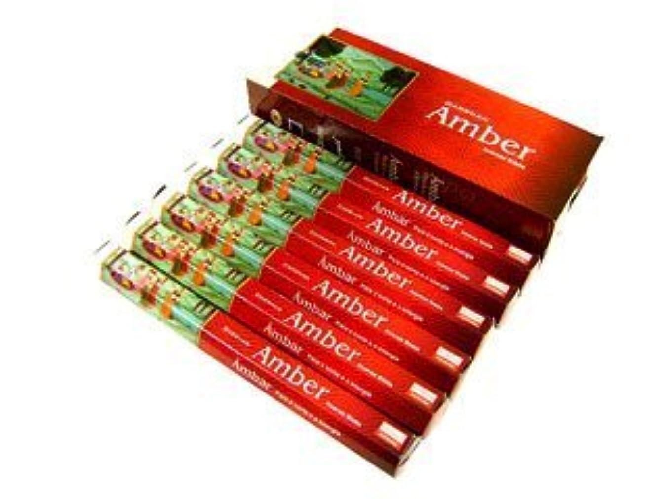上冒険保護オレンジ – 120 Sticksボックス – Darshan Incense