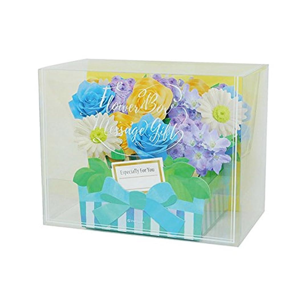 豊富な美人放映Z&K(ゼットアンドケイ) フラワーボックス メッセージギフト 62-151 ブルー