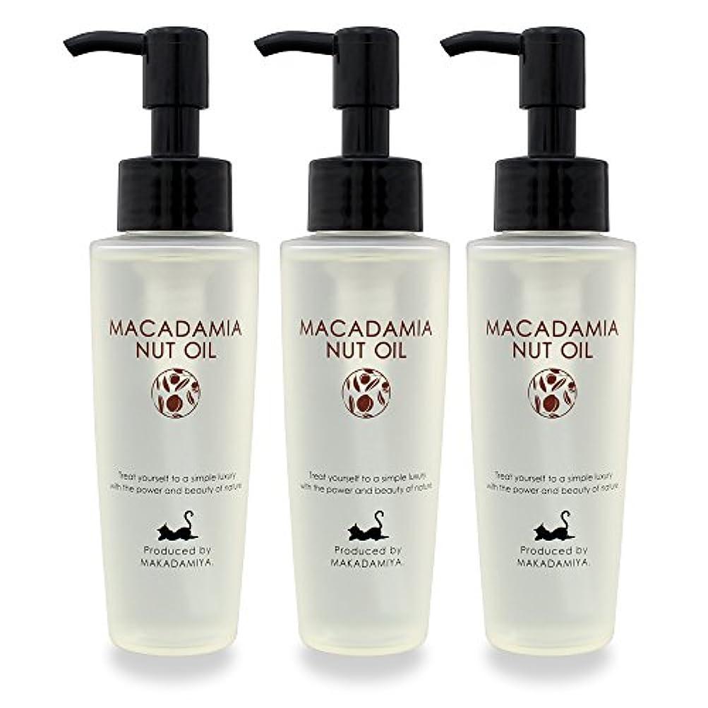 マカダム不明瞭形式マカダミアナッツオイル80ml×3本セット (無農薬 有機栽培) 高級サロン仕様 マッサージオイル キャリアオイル (フェイス/ボディ用)