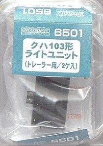Nゲージ 6501 クハ103 ライトユニット (TR用)