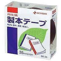 == まとめ == / ニチバン/製本テープ - 再生紙 - / 35mm×10m / 紺/BK-3519 / 1巻 / - ×10セット -