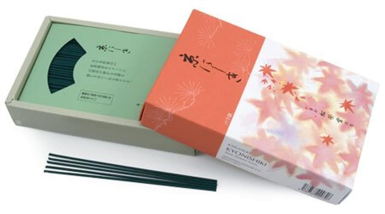 Shoyeido's Kyoto Autumn Leaves Incense, 450 Sticks - Kyo-nishiki, New, Free Ship