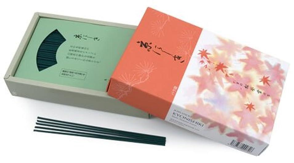 ベテラン方言ひばりShoyeido's Kyoto Autumn Leaves Incense, 450 Sticks - Kyo-nishiki, New, Free Ship