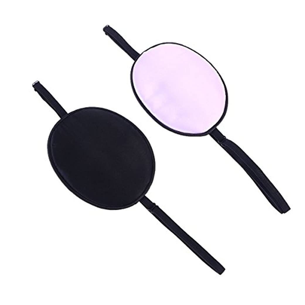 HEALILYシルクアイパッチ調整可能な大人シングルアイマスク用怠惰な目弱視斜視2ピース