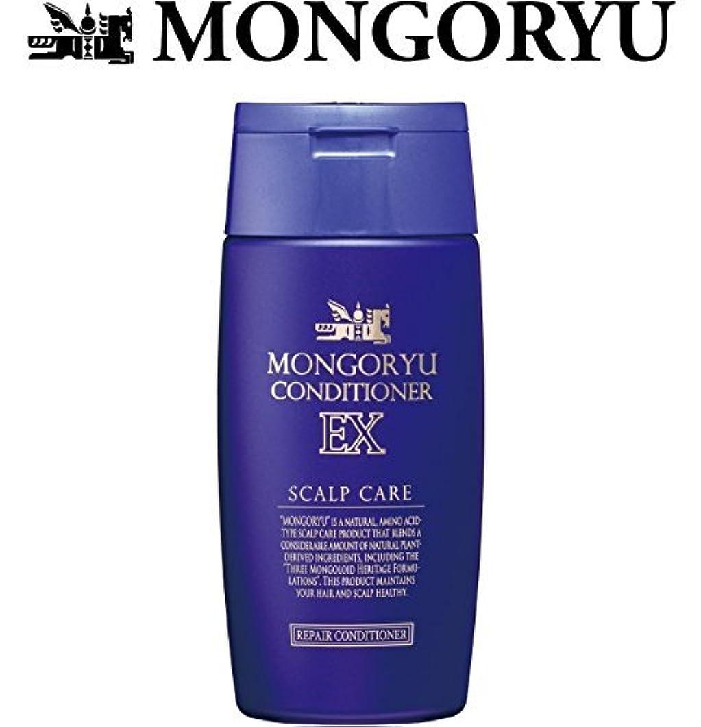 ヨーロッパ商品セールスマンモンゴ流 リペア コンディショナーEX 200ml / 【2018年リニューアル最新版】 フレッシュライムの香り MONGORYU