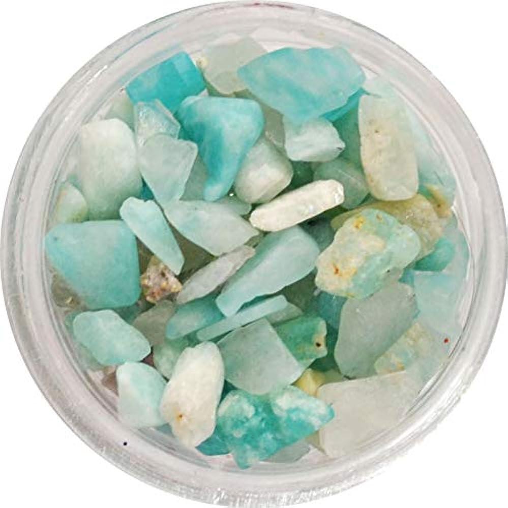キー寛容な誤解を招く天然石のネイルパーツ Natural Stones 丸いプラスチックケース入り (アクアマリンカラー)