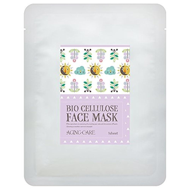 敬礼キャメル合金日本製バイオセルロース フェイスマスク ANTI-AGE(エイジングケア) 1枚