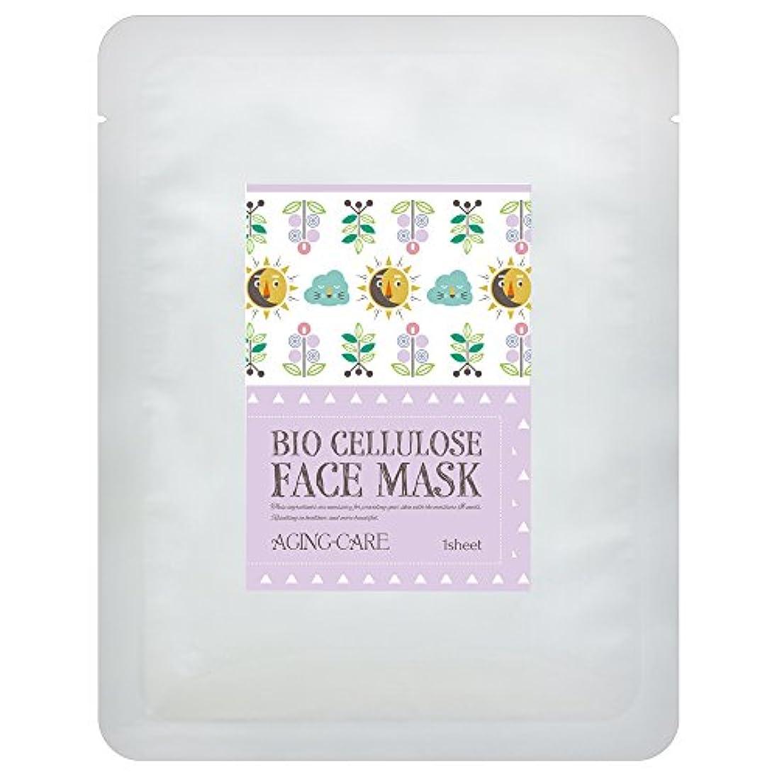 特許憂鬱メディカル日本製バイオセルロース フェイスマスク ANTI-AGE(エイジングケア) 1枚