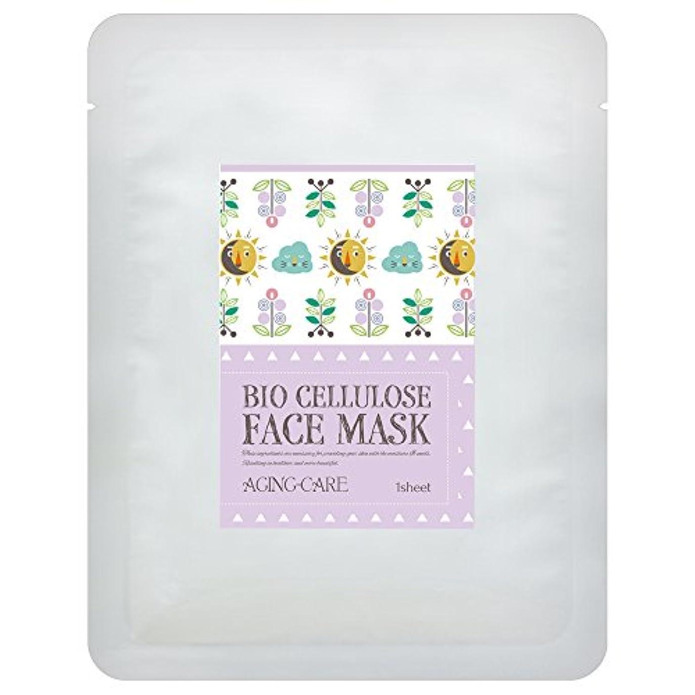 大胆無意識マイナス日本製バイオセルロース フェイスマスク ANTI-AGE(エイジングケア) 1枚