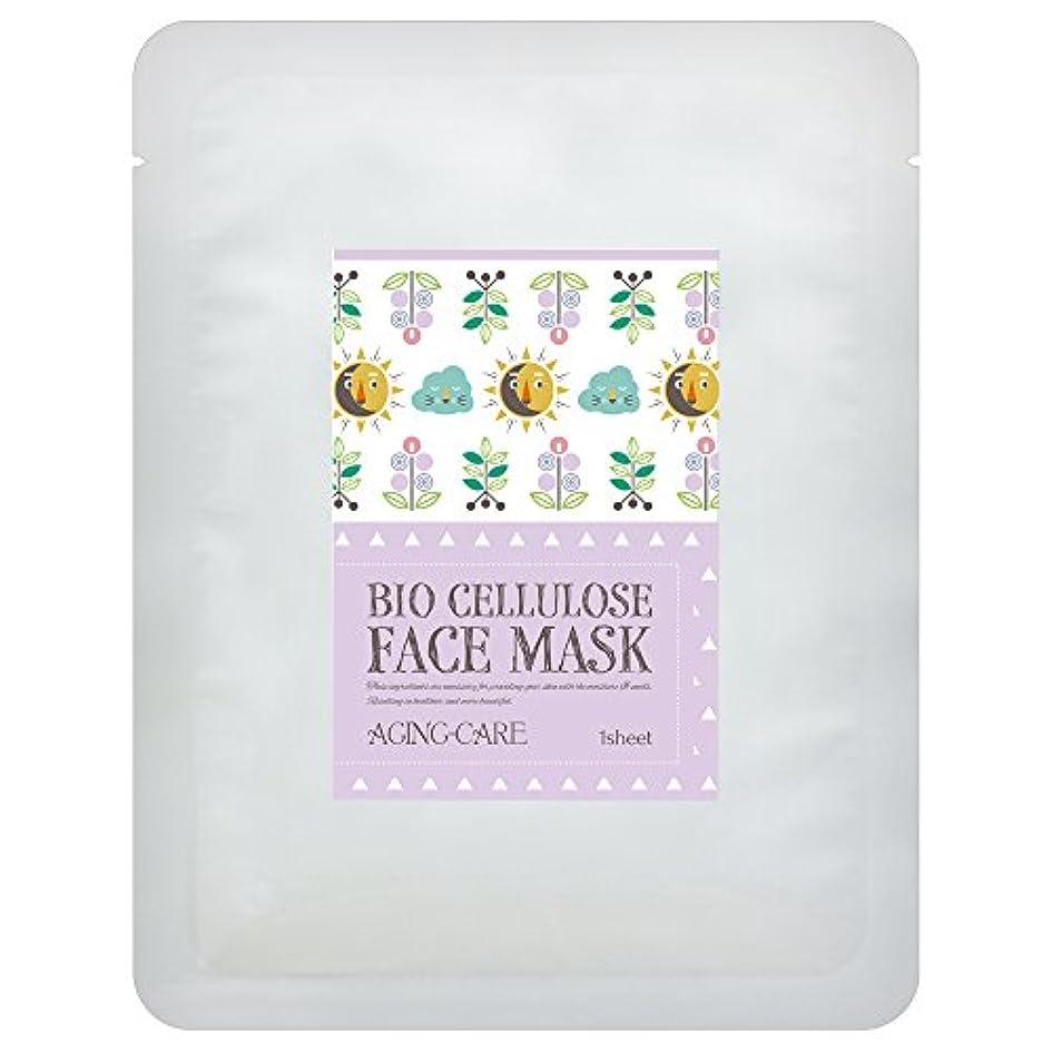 荒野香水考案する日本製バイオセルロース フェイスマスク ANTI-AGE(エイジングケア) 1枚