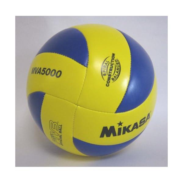 ミカサ(ミカサ) バレーボール 5号球 MVA...の紹介画像4