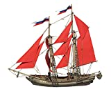 ウンブーム ブリガンティン船 ノンスケール ペーパークラフト UMB484