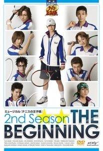 ミュージカル『テニスの王子様』 2nd Season THE BEGINNING