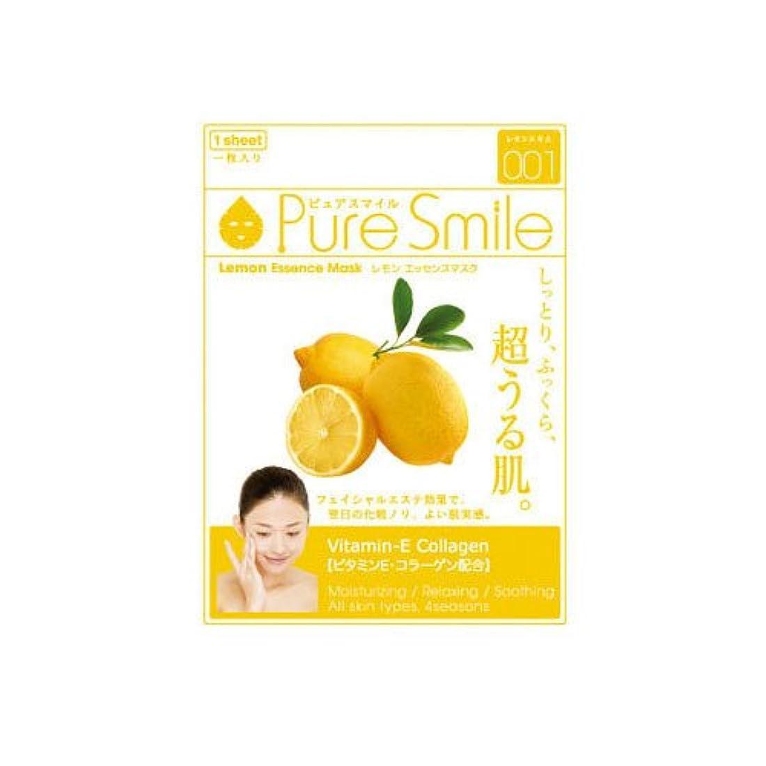 悲観的締める精査するPure Smile(ピュアスマイル) エッセンスマスク 『レモン』 30枚セット FACE-MASK-001