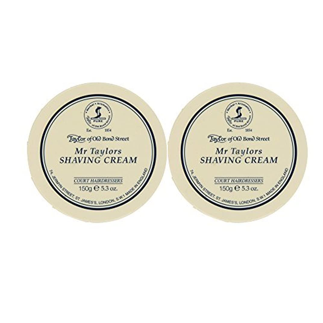 フィクション脱獄犯すTAYLOR OF OLD BOND STREET Mr. Taylor Shave Cream Bowl 150g (Pack of 2) by Taylor of Old Bond Street