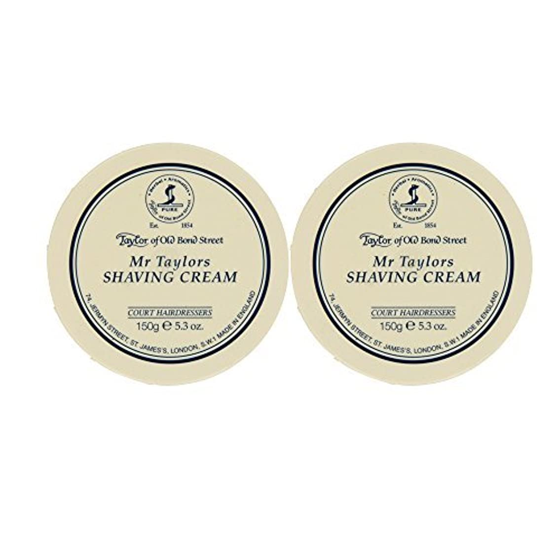 台無しに対話儀式TAYLOR OF OLD BOND STREET Mr. Taylor Shave Cream Bowl 150g (Pack of 2) by Taylor of Old Bond Street