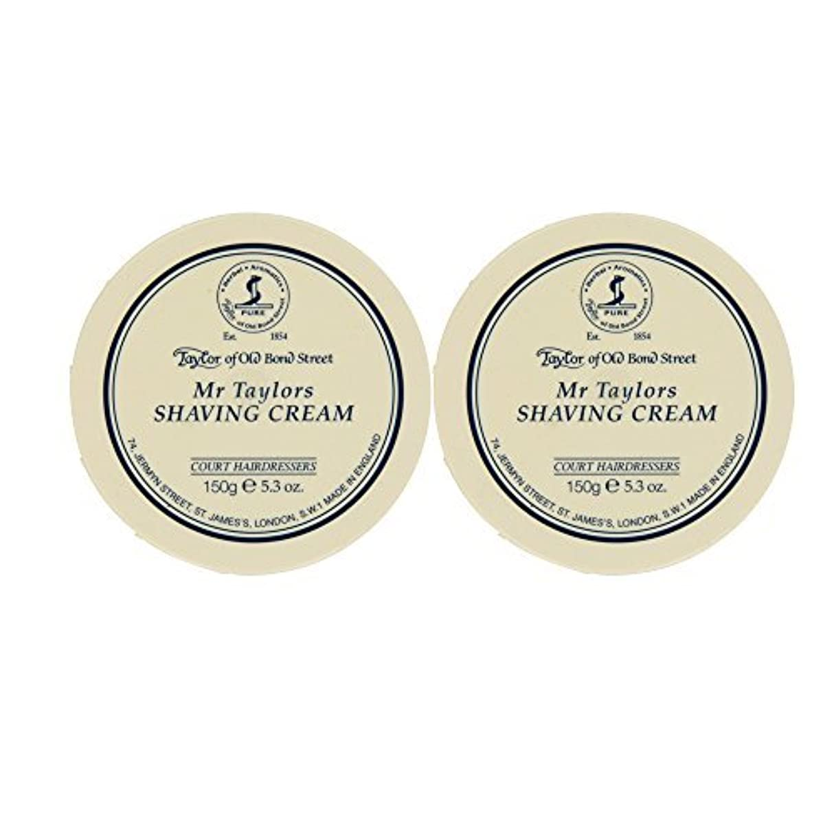 邪悪な名目上の遮るTAYLOR OF OLD BOND STREET Mr. Taylor Shave Cream Bowl 150g (Pack of 2) by Taylor of Old Bond Street