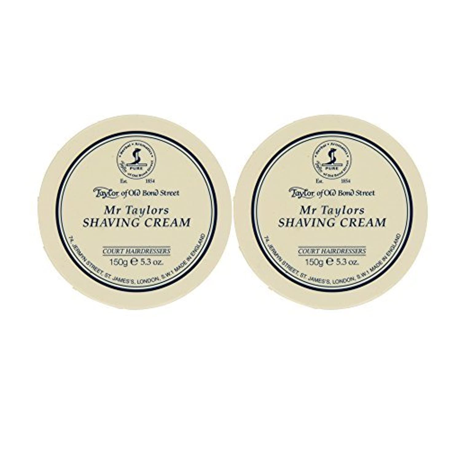 自己尊重も仮装TAYLOR OF OLD BOND STREET Mr. Taylor Shave Cream Bowl 150g (Pack of 2) by Taylor of Old Bond Street