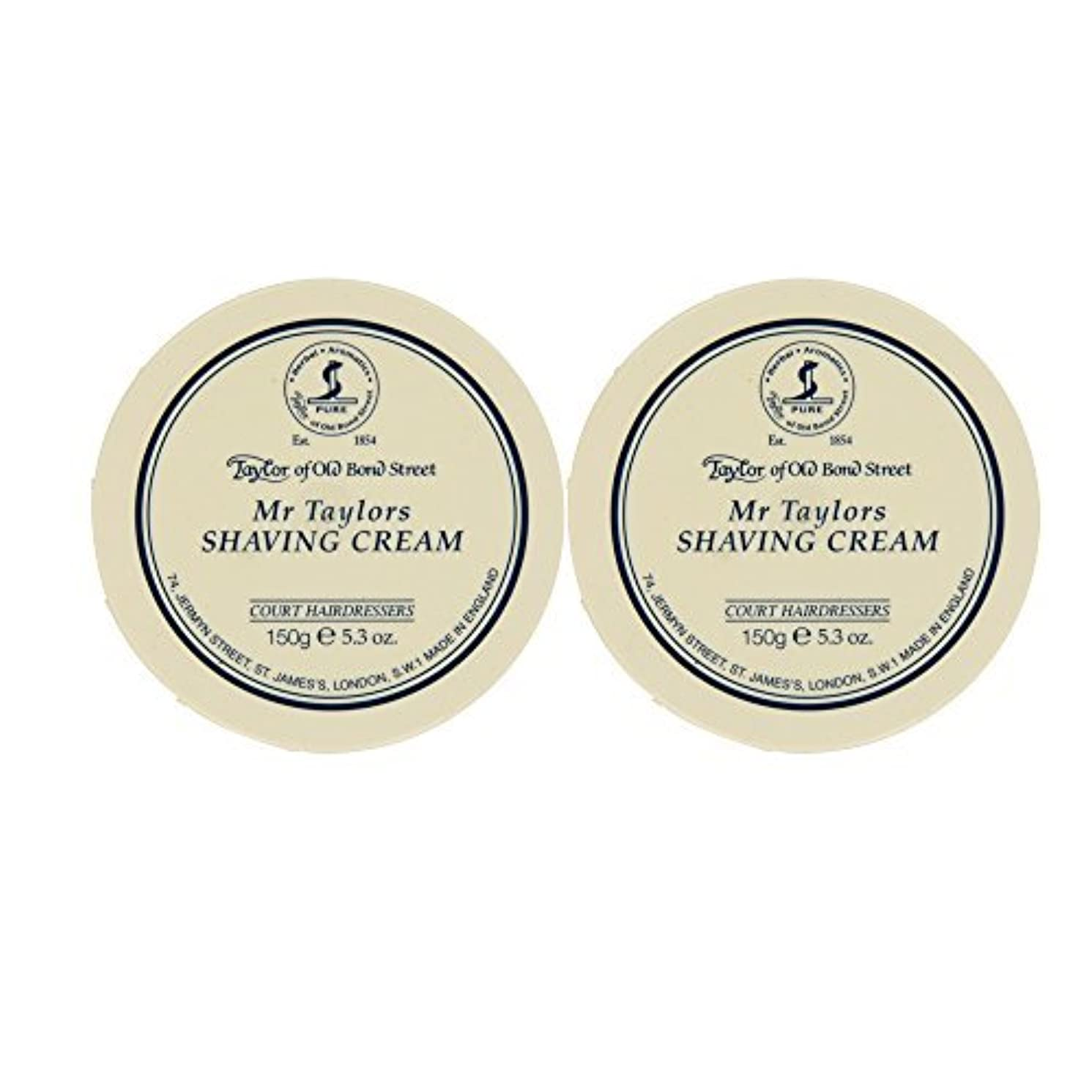 問い合わせるアジア追放するTAYLOR OF OLD BOND STREET Mr. Taylor Shave Cream Bowl 150g (Pack of 2) by Taylor of Old Bond Street