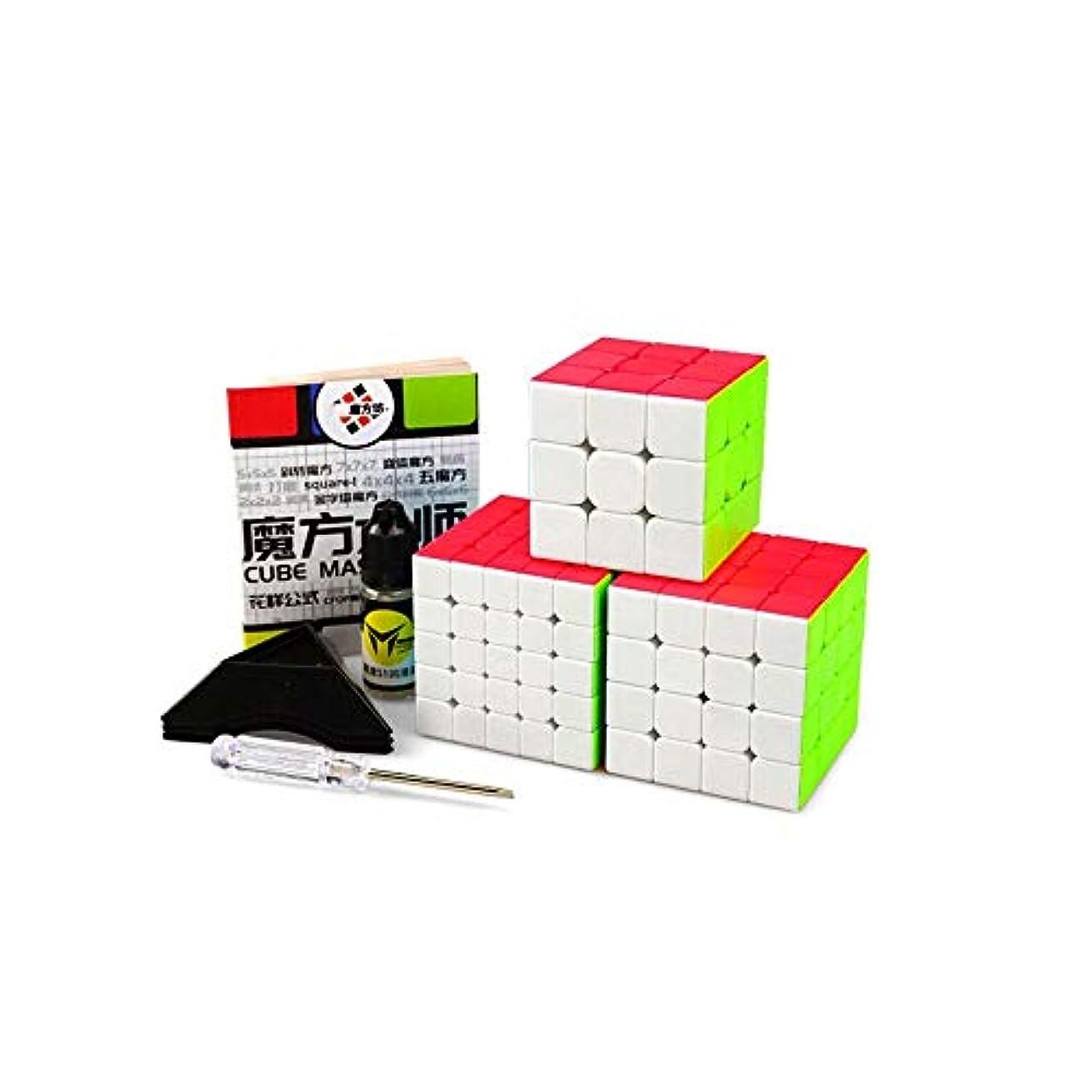 要求発送少ないWuhuizhenjingxiaobu ルービックキューブ、スムーズなデザインスタイル、安全で環境に優しいABS素材、耐久性を使用して、ギフトとして使用することができます(3番目/ 4番目/ 5番目) なめらか (Edition : Third order~Fifth order)