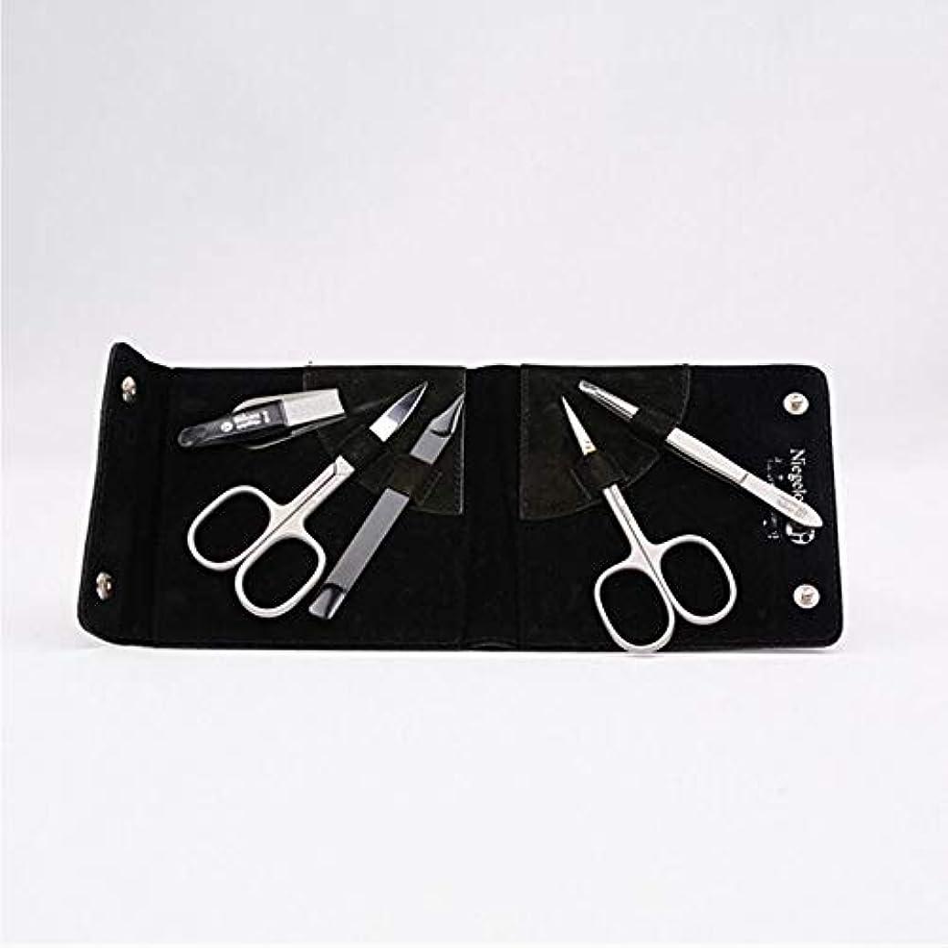 タイトル封建ロールZGSH 高品質の爪切りセット、マニキュアネイルキット5、ステンレス鋼、シャープで耐久性のある (Color : Silver)