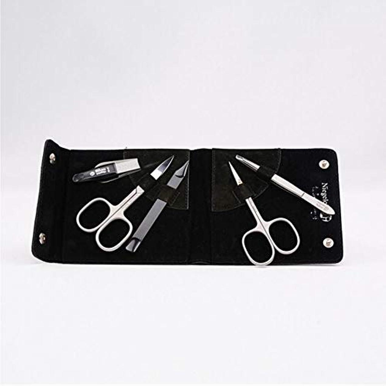 隣接続ける良心ZGSH 高品質の爪切りセット、マニキュアネイルキット5、ステンレス鋼、シャープで耐久性のある (Color : Silver)