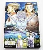 ミュージカル HUNTER×HUNTER DVD「The nightmare of ZAOLDYECK」