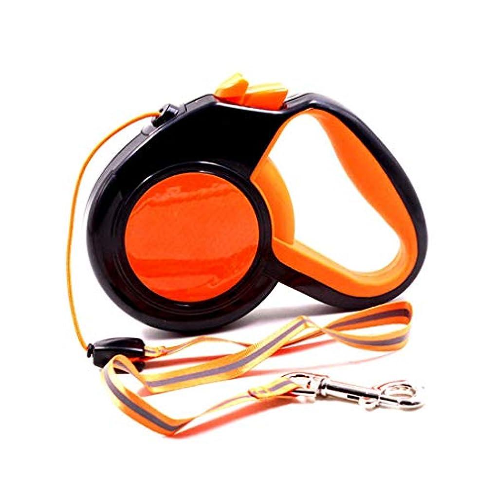 学士ジョブ自発的Jiabei ペットの鎖の自動引き込み式の反射白熱夜牽引犬の鎖犬の牽引車のリーシュ (色 : オレンジ, サイズ : 3M)
