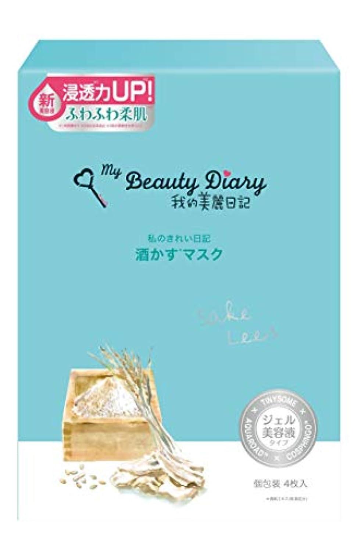 爵きつく福祉我的美麗日記 酒かすマスク(4枚)