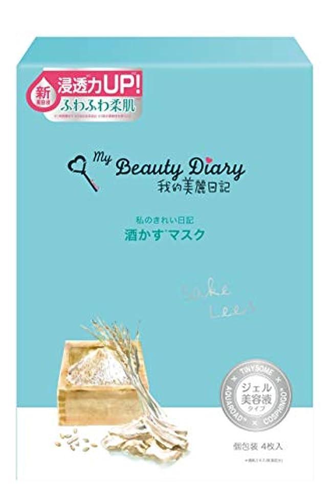 最大はぁ脆い我的美麗日記 酒かすマスク(4枚)