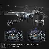 SNAPTAIN ドローン カメラ付き 折り畳み式 720P HDカメラ バッテリー2個付き 最大飛行時間15分 WIFI FPVリアルタイム 高度維持機能 自動ホバリング ヘッドレスモード 360°フリップ 体感モード 国内認証済みA15H 画像