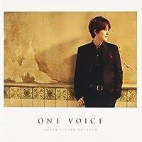 ONE VOICE(DVD付)(スマプラ対応)