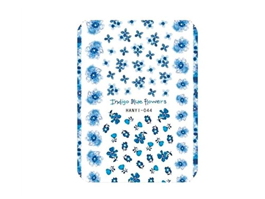 合成脅かすベーシックOsize ファッションカラフルな花ネイルアートステッカー水転送ネイルステッカーネイルアクセサリー(カラフル)