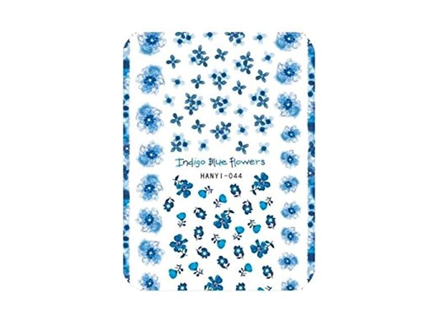 先住民ネット適合Osize ファッションカラフルな花ネイルアートステッカー水転送ネイルステッカーネイルアクセサリー(カラフル)