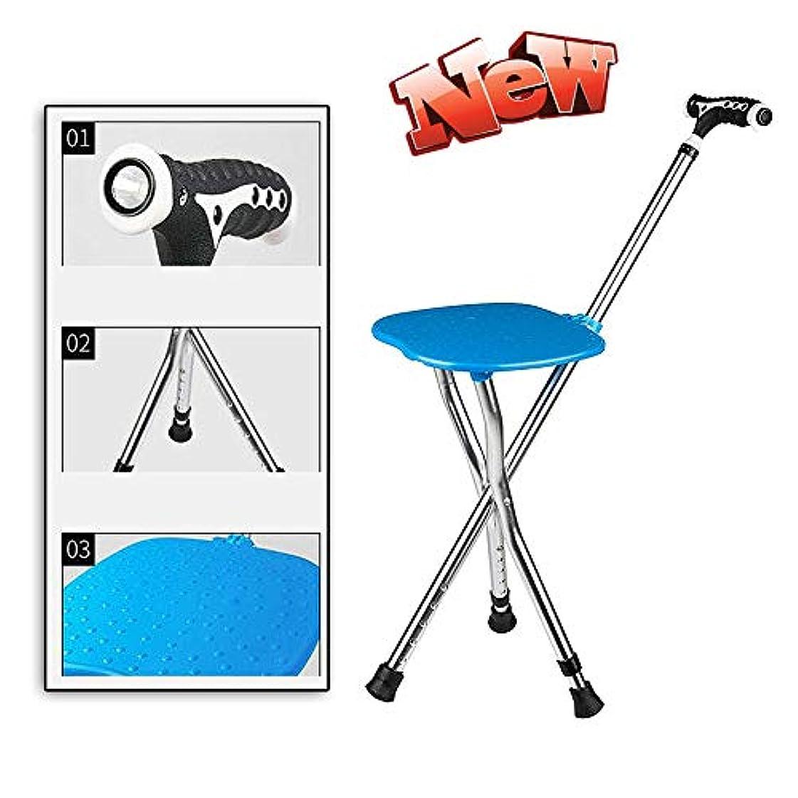 番号血統コックポータブル高齢者の松葉杖スツール、2 in 1多機能ウォーキングレストスツール、軽量+照明付き+高さ調節可能医療補助折りたたみシート杖