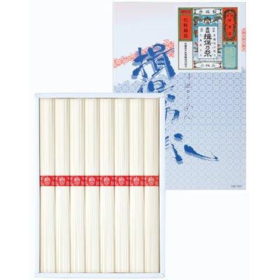 IB-10 揖保乃糸(化粧箱入り)