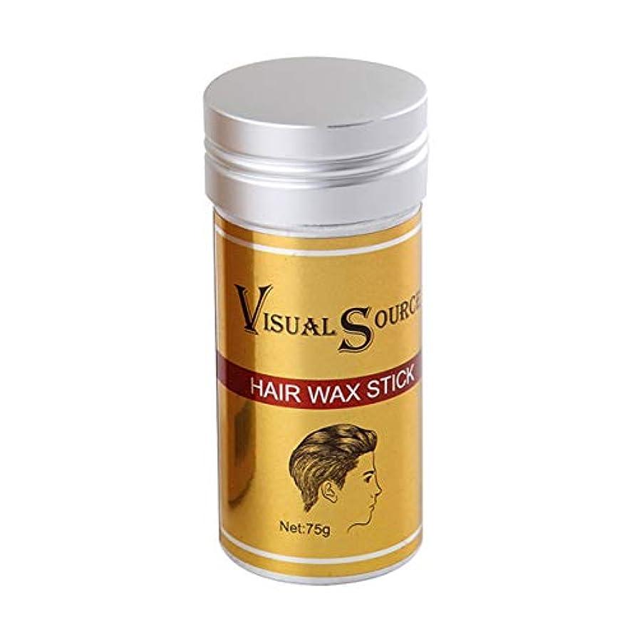 飲み込む貫通コイル男性女性ヘアスタイリングポマードスティックラピッドフィックスリペアヘアワックスファッションヘアモデリングナチュラルではない油性ヘアワックスヘアフィニッシング