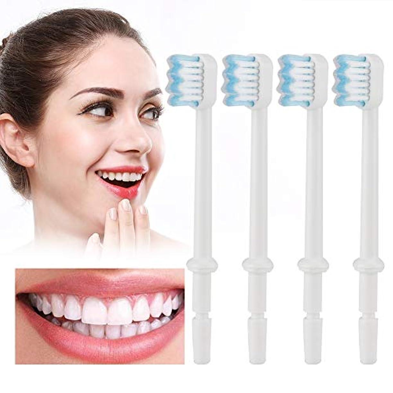 におい未就学ねじれ4本/セット歯ブラシノズルオーラルフロス歯ノズル交換部品