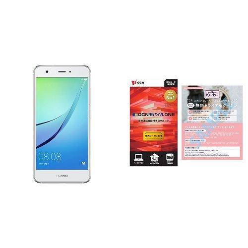 Huwei 5.0型 nova SIMフリースマートフォン ミスティックシルバールナルナ ビューティー クーポン特典付OCN モバイル ONE 音声通話SIMカード
